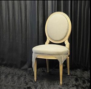 medallion-chair