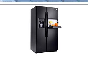 american-refrigerator