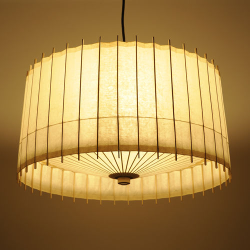 Pendant lamp contemporary japanese paper wooden kpl 5328 pendant lamp contemporary japanese paper wooden kpl 5328 aloadofball Images
