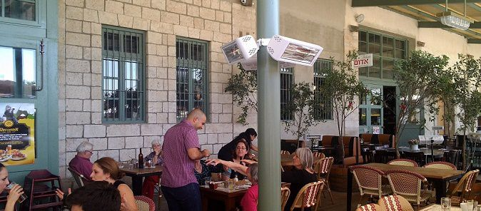 Wall Mounted Infrared Patio Heater / Electric HELIOSA 44 STAR PROGETTI ...