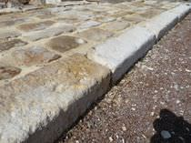 Sidewalk edge / garden / basalt / limestone