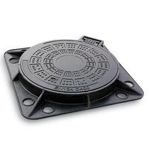 Composite material manhole cover / square
