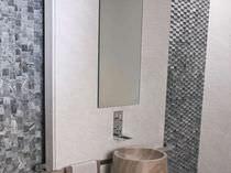 Indoor tile / bathroom / wall / quartzite