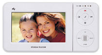 Hands-free video door intercom / with color screen / white