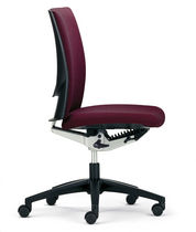 Office chair / contemporary / fabric / for professional use
