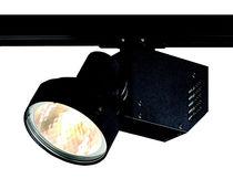 HID track light / round / metal