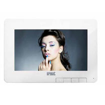 Video door intercom with color screen / touch screen / white