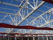 Steel beam / rectangular / lattice