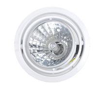 Recessed ceiling spotlight / indoor / HID / round