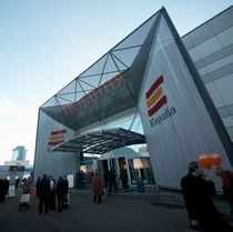 advertising entrance arch for exhibitions  KriskaDECOR