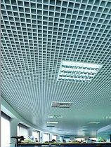 aluminium grid panel for suspended ceiling DELTACEIR CEIR