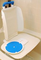 bath lift for the disabled PREMIUM AmeriGlide