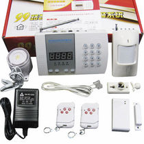 burglar alarm GB-128B GABEL