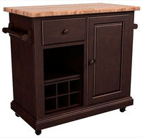 classic kitchen island CHOICES  Broyhill