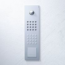 code keypad for access control SIEDLE STEEL SSS SIEDLE