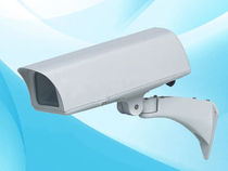 color CCTV video surveillance camera ICE PIC DEDICATED MICROS