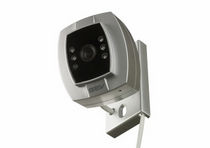 color CCTV video surveillance camera CSZ 85114 Gutkes