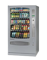 commercial beverage dispenser 1000 D WURLITZER