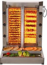 commercial electric grill KALAMAKI Polydor