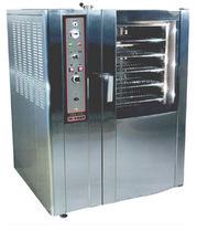 commercial gas convection oven FKG 042 INOKSAN