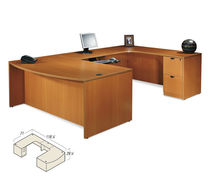contemporary corner office desk  OFFICES TO GO