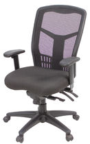 contemporary mesh office armchair KIERA 5101 Regency, Inc.