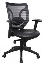 contemporary mesh office armchair ABS-8901B Absolute Furniture Industries