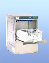 dishwasher R50 Remida Group srl