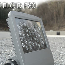 exterior LED projector (floodlight) ELCID-F80 Rayhouse