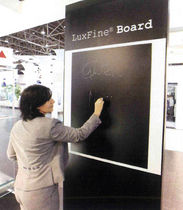 float glass panel (for meeting room) LUXFINE® BOARD � ANTISCRATCH SEVASA