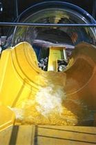free-fall slide for aquatic-parks KAMIKAZE Hartwigsen