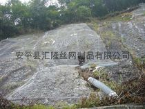 geotextile for erosion control SW-03 Huilong Metal & Wire Mesh Product Co. Ltd