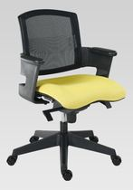 mesh office chair with armrests WING Antares International
