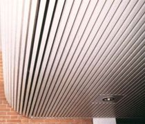 metal ceiling strip GR/50 METALSCREEN