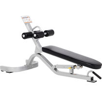 muscle-training bench KL-2261 Hoist Fitness