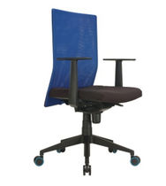 office chair with armrests PIXEL KHOL