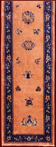 oriental floral patterned rug ANTIQUE PEKING  bersanetti giovanni