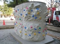 outdoor fixed climbing wall for kids  Walltopia