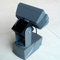 projector (metal halide lamp) CAM-C Rayhouse