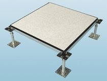 raised floor pedestal RIGID GRID Jindao Floors, Inc.