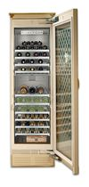 upright wine cellar KNT003 RESTART