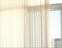 vertical textile sliding panel blind  Avenue home