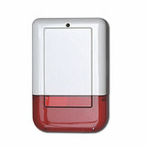wireless bells only burglar alarm HK-ES868 IR-Tec International