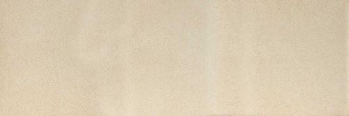 Ceramic floor covering / commercial / high-gloss / marble look MARMI: CREMA MARFIL LAMINAM