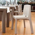 contemporary chair / stackable / polypropylene / commercial