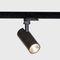 LED track light / round / aluminum / commercial