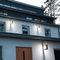 contemporary wall light / outdoor / aluminum / LED