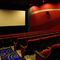 Fabric cinema seating / red CAM-888 Gauss Furniture