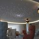 composite suspended ceiling / panel / acoustic / luminous