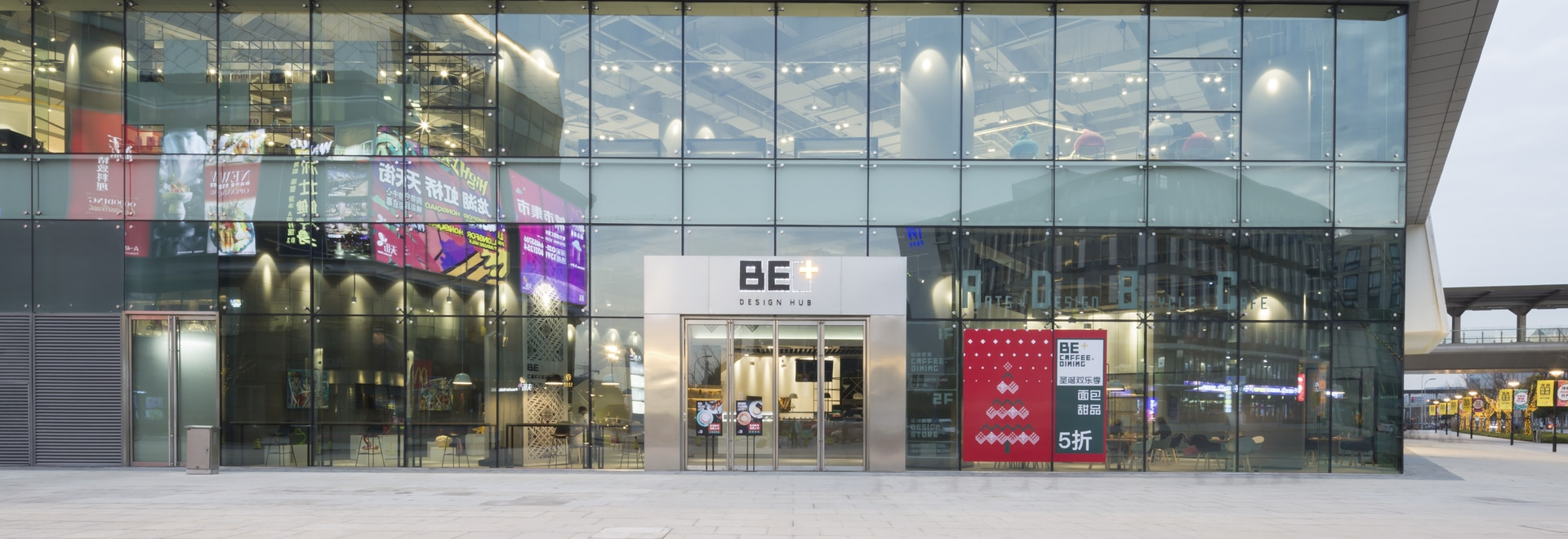BE+ Design Hub, Shanghai, China feat. TOOU TA Collection.